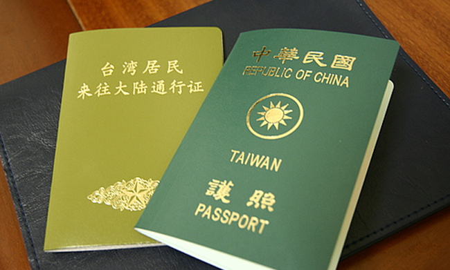 Taiwanese Will No Longer Need Visas to Visit U.S. | MMXLII